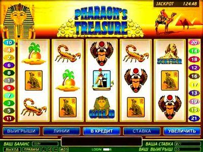 Скачать игровые автоматы бесплатно на компьютер